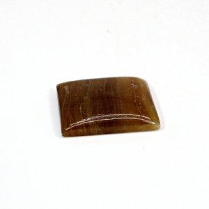 Natural Honey Aragonite 31.80 Cts Rectangle Cabochon 26x20mm Loose Gemstone