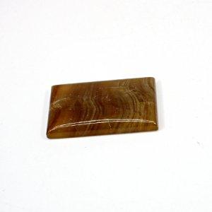 Natural Honey Aragonite 37x23mm Rectangle Cabochon 54.50 Cts Loose Gemstone