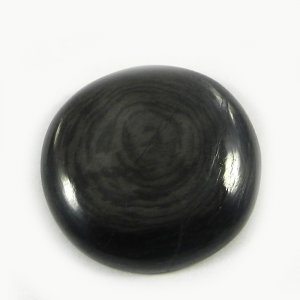 Natural Hypersthene  23mm Round Cabochon 32.25 Cts