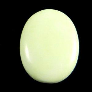 Natural Lemon Chrysoprase 27x20mm Oval Cabochon 19.5 Cts IG2098