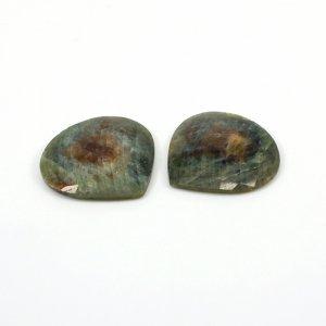 Natural Multi Sapphire Heart Checker Cut 55.30 Cts 26x25mm 1 Pair Loose Gemstone
