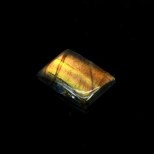 Natural Purple Labradorite 19x14mm Rectangle Cabochon 12.85 Cts Loose Gemstone