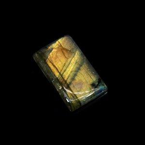 Natural Purple Labradorite 25x14mm Rectangle Cabochon 15.35 Cts Loose Gemstone