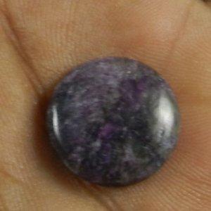 Natural Purpurite Jasper 11mm Round Cabochon 7.0 Cts