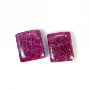 Natural Ruby 16x12mm Oval Faceted Cut 13.05 Cts
