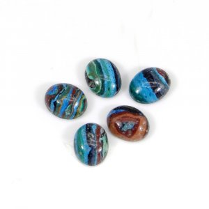 Rainbow Calsilica 10x8mm Oval Cabochon 1.65 Cts
