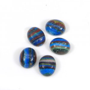 Rainbow Calsilica 11x9mm Oval Cabochon 2.80 Cts
