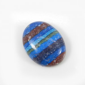 Rainbow Calsilica 17x13mm Oval Cabochon 8.00 Cts