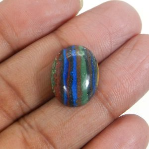 Rainbow Calsilica 18x13mm Oval Cabochon 9.85 Cts