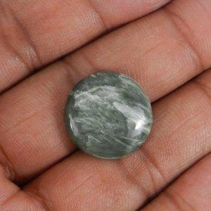 Seraphinite 18mm Round Cabochon 11.30 Cts