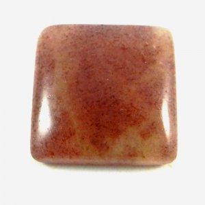 Sunstone Square Cab Gemstone IG1895