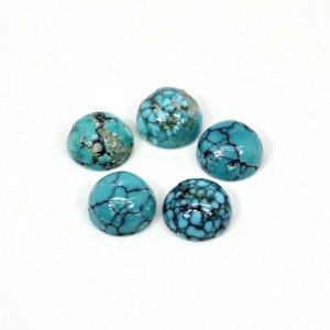 Tibetan Turquoise Round 13.85 Cts Cabochon 5 Pcs 9mm Wholesale Lot