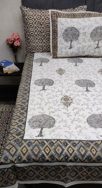 Tree Ripeli Double Bedsheet