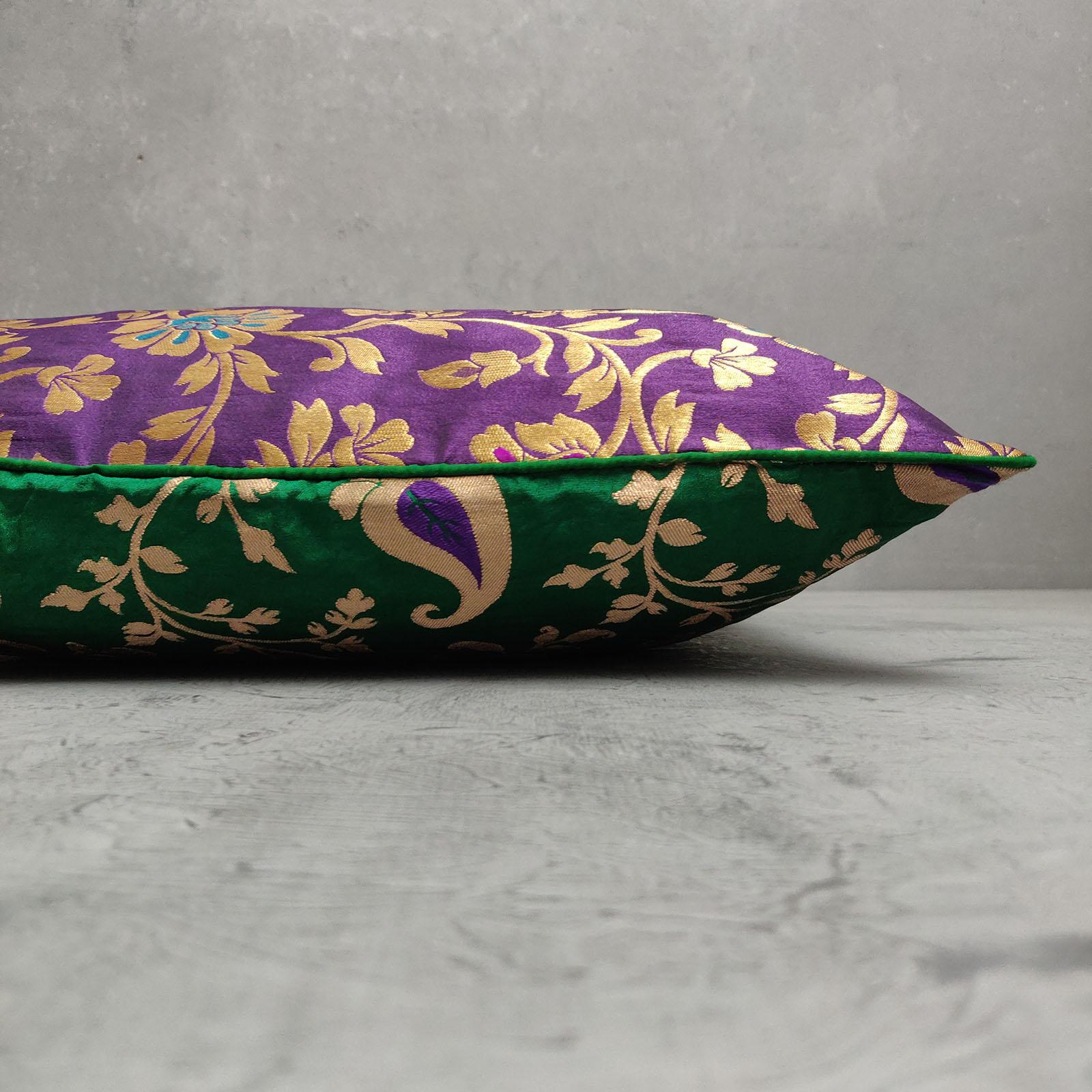 Reversible Brocade Cushion Cover CCB10