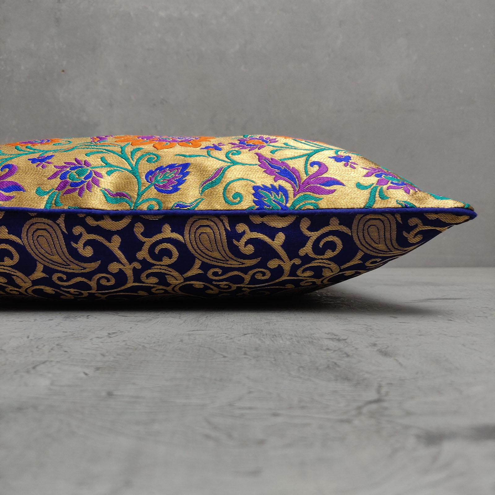Reversible Brocade Cushion Cover CCB14