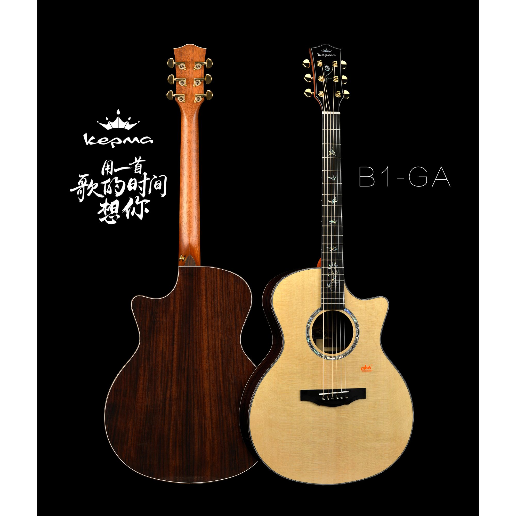 Kepma B1E GA Grand auditorium All solid guitar with Lr baggs stage pro anthem pick up