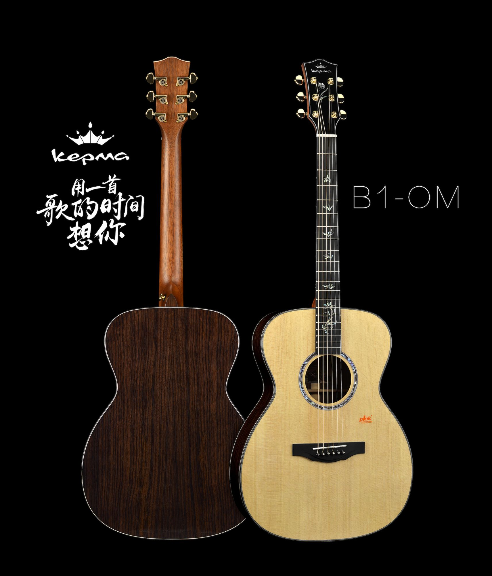 Kepma B1E OM shape All solid guitar with Lr Baggs Stage pro Anthem pick up