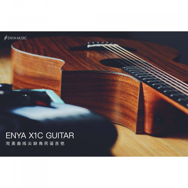Enya EA-X1C  EQ  Acoustic Guitar- All Koa Finish