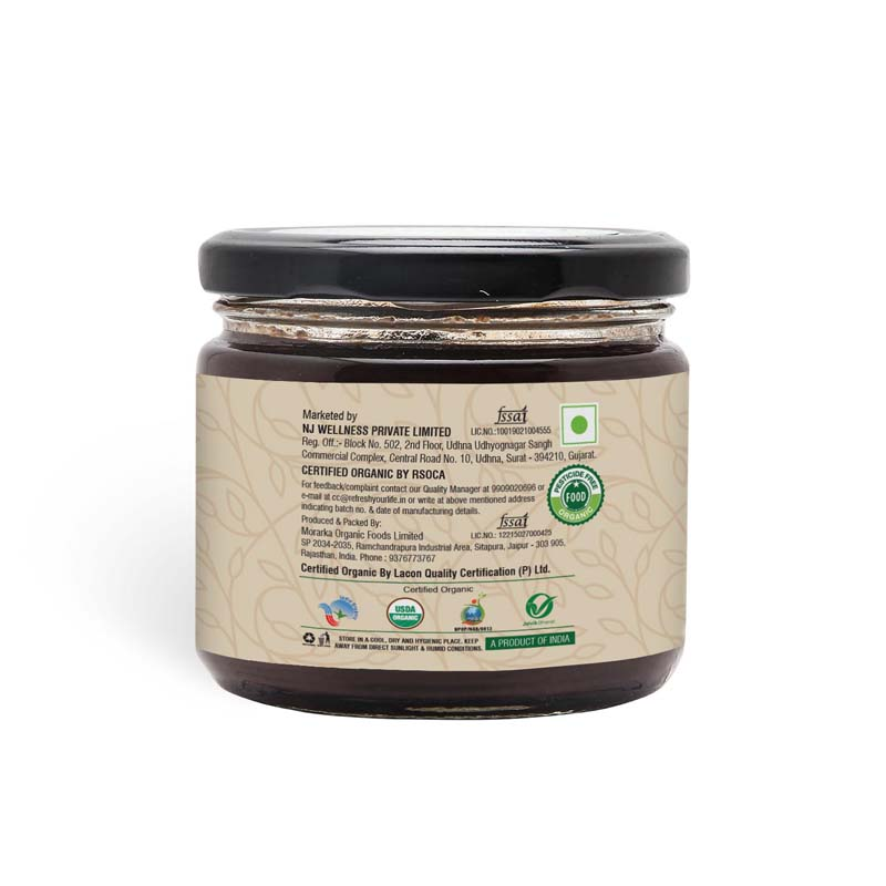 Organic Date & Tamarind Chutney
