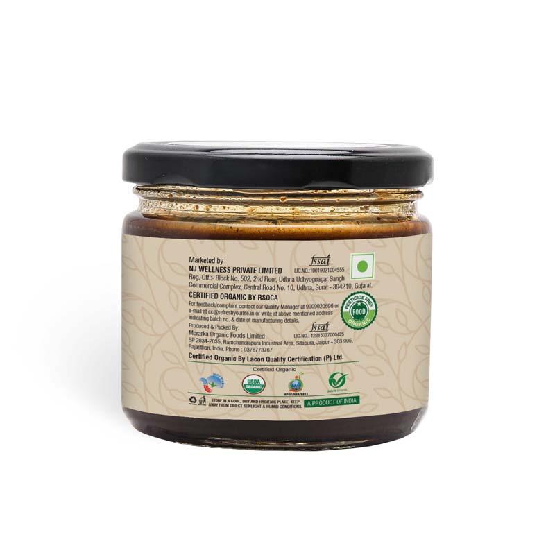 Organic Heeng Munakka Chutney