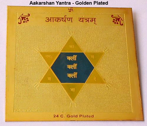 Aakarshan Yantra