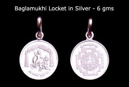 Baglamukhi Yantra in 6 gms Silver Locket