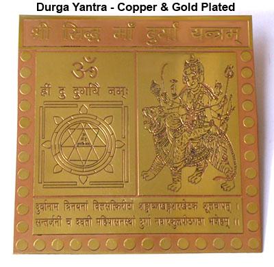 Copper & Golden Plated Maha Durga Yantra