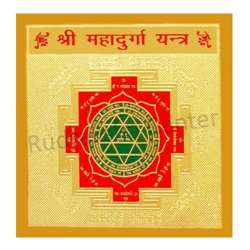 Golden Plated Maha Durga Yantra
