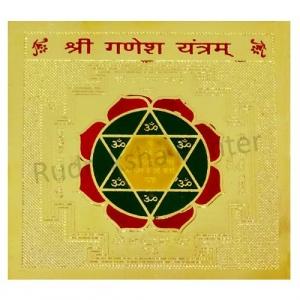 Golden Plated Ganesha Yantra