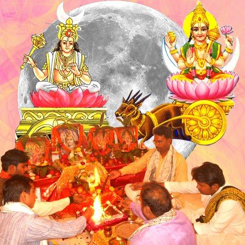 Kemudruma Dosh Removal Puja