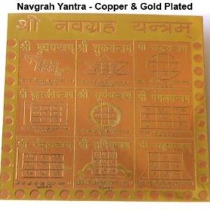 Copper & Golden Plated Navgrah Yantra