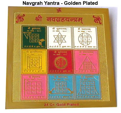 Golden Plated Navgrah Yantra