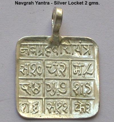 Navgrah Yantra in 2 gms Silver Locket