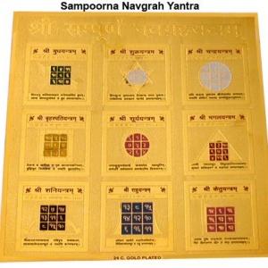 Sampoorna Navgrah Yantra