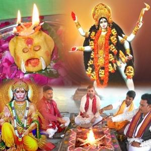 Nazar Nivaran Puja