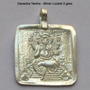 Ganesha Yantra in 2 gms Silver Locket