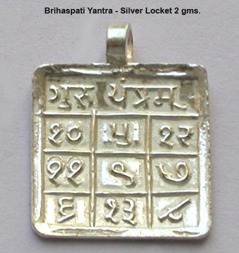 Brihaspati Yantra in 2 gms Silver Locket