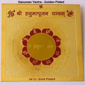 Golden Plated Hanuman Yantra