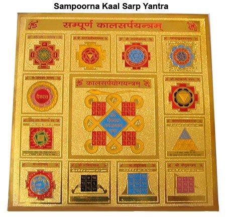 Sampoorna Kaal Sarp Yantra