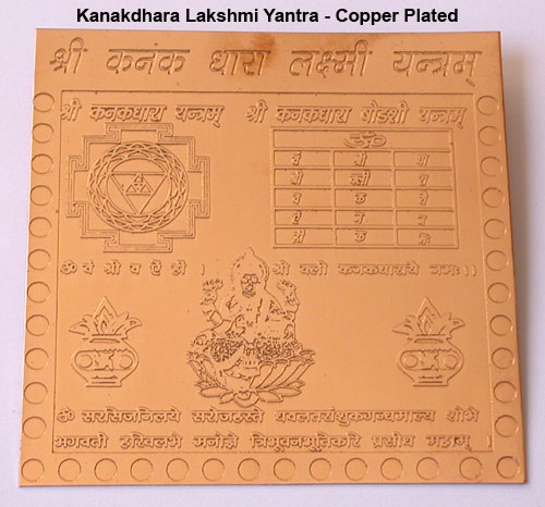 Copper Plated Kanakdhara Lakshmi Yantra