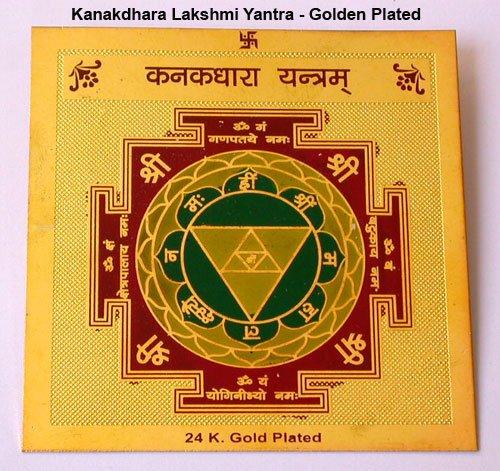 Golden Plated Kanakdhara Lakshmi Yantra