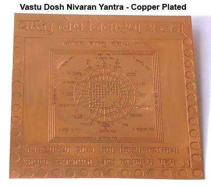 Copper Plated Vastu Dosha Nivaran Yantra