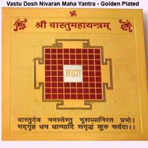 Vastu Dosh Nivaran Maha Yantra