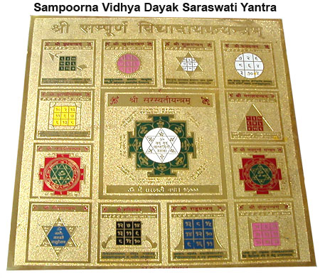 Sampoorna Vidhya Dayak Saraswati Yantra