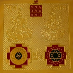 Golden Plated Subh Labh Yantra