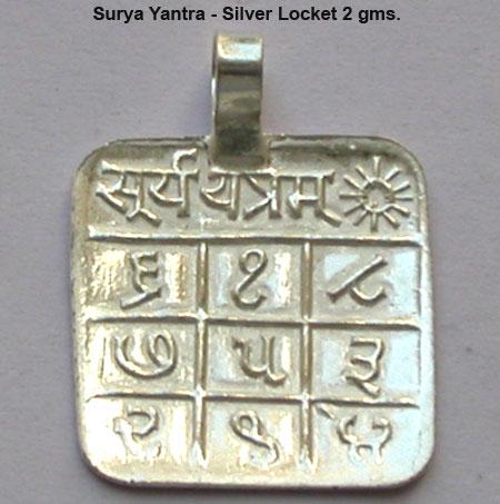 Surya Yantra in 2 gms Silver Locket