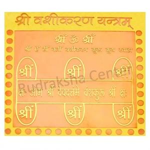 Copper & Golden Plated Vashikaran Yantra