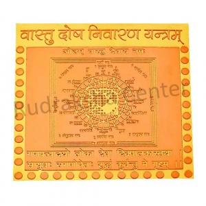 Copper & Golden Plated Vastu Dosha Nivaran Yantra