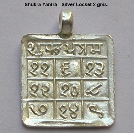 Shukra Yantra in 2 gms Silver Locket