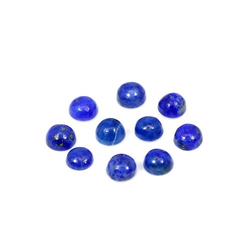 Natural Lapis Lazuli 25 Pcs Lot 3mm Round Cabochon 3.30 Cts Loose Gemstone